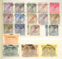 Portugal Accumulation Used CV$8000.00 Classic Issues Thru 1900 On Stockpages