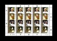 Pontificate of Pope Francis - Vatican City - Full Sheet - 2013 MNH