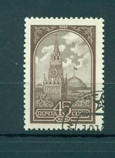 Russie - USSR 1982 - Michel n. 5169 II v - Timbre-poste ordinaire