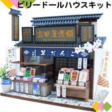 billy handmade dollhouse japanese shimabata no dango shop Torasann built-up