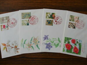 Japan Stamp First Day Cover Flowers of Four Seasons 4 Covers 1993~1994