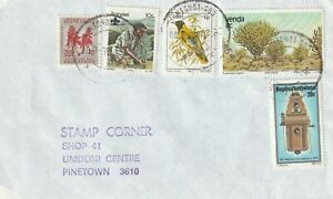 1995 South Africa cover with stamps from bantustans