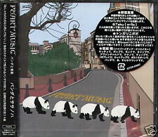 P & ART SASANOOOHA - MUSIC - Japan CD - NEW Maki Nomiya