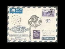 ISRAEL 1954 BALLOON POST ISRAEL-SALZBURG POSTCARD