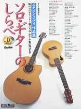 Solo Guitar Study Score Book Studio Ghibli Collection 42 Songs 2CD Tab Japan