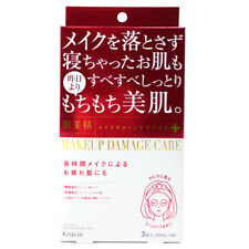 Kracie Hadabisei Makeup Damage Care Moisturizing Mask 3 Sheets