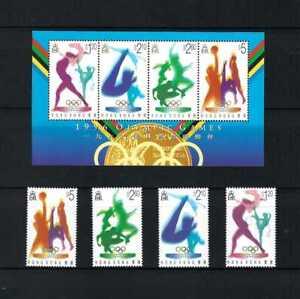 Hong Kong 1996 Atlanta Olympic Games stamps set Gold Medal