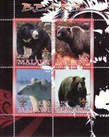 Bears -  Sheet of 4  - SV0338