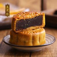 Chinese Food snacks Xinghualou Mooncake杏花楼玫瑰豆沙月饼100g*5个 中秋月饼