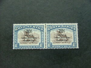 KUT 1942 70c on 1/- brown & chalky blue SG154 LMM Pair