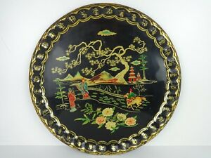 Large Serving Tray Mid Century Baret Ware Cathay Asian Design Black Gold 47cm
