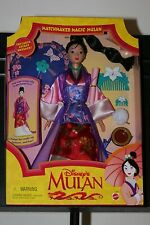 1997 Disney's Matchmaker Magic Mulan 12-inch Doll Giftset by Mattel (NRFB)