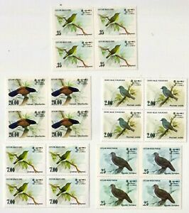 "SRI LANKA, 1983-1988, ""BIRDS"" BLOCK OF 4 STAMP SET MINT NH. FRESH CONDITION"