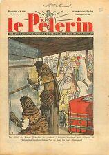Exposition Universelle Paris Tissage des Tapis Soeurs Blanches 1937 ILLUSTRATION