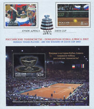Russia 2003 Tennis. Devis Cup, delux sheet. Limited edition.  MNH  100.00 Euro