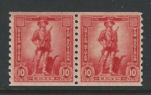 Bigjake: WS12, 10 cent War Savings - Coil Pair  *NH