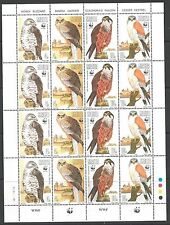 Elizabeth II (1952-Now) Birds European Stamps