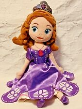 Disney Store Princess Sofia the First 13 in Plush Doll