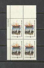 US USA Sc# 1420 MNH FVF PLATE # BLOCK Landing of the Pilgrims Ship Mayflower