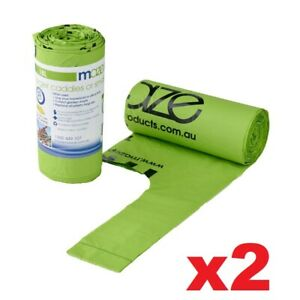 2x 20 Pack Maze 18L Compostable Bin Liners -  Use in your compost bin, worm farm