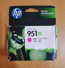 HP 951xl High Yield Magenta Original Ink Cartridge CN047AE Officejet 8100 8600