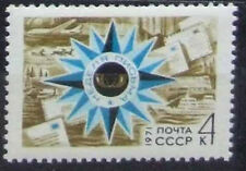 RUSSIA & USSR 1971 -ZN**Scott 3875** - Letter week