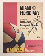 1968/69 DALLAS CHAPARRALS VS MIAMI FLORIDIANS INAUGURAL SEASON ABA PROGRAM