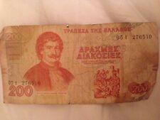 Greece 200 Drachma Bank Note