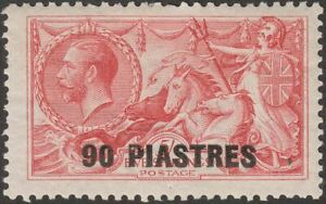 British Levant 1921 KGV Seahorse 90pi Surcharge on 5sh Rose-Red Mint SG49 cat£25