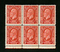Canada Stamps # 192 Broken E Error NH Block of 6