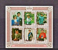 Penrhyn.   1981 Royal Wedding Set.  SGMS228.   MNH