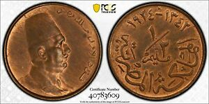 AH 1342 1924-H Egypt 1/2 Millieme PCGS MS63 Red Brown Lot#A202 Choice UNC!