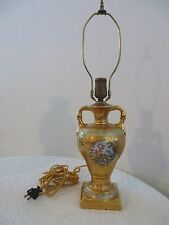 VINTAGE GOLD GILT EMBOSSED URN STYLE TABLE LAMP VICTORIAN SCENE COURTING COUPLE