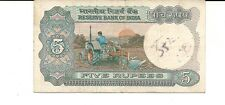 1975 India 5 Rupees Five Rupees Bank Note  Beautiful Note With Water Mark