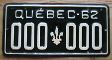 Quebec 1962 SAMPLE License Plate HIGH QUALITY # 000-000