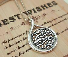 Judaica Kabbalah Necklace Filigree Shema Israel Pendant 925 Sterling Silver New