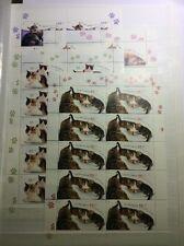 Bundesrepublik MiNr. 2402-2406 Kleinbogensatz, Motiv: Katzen