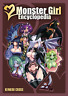 Cross Kenkou-Monster Girl Encyclopedia HBOOK NUOVO