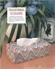 D0571 TRADITIONAL ELEGANCE TISSUE BOX COVER PLASTIC CANVAS PATTERN/INSTRUCTIONS