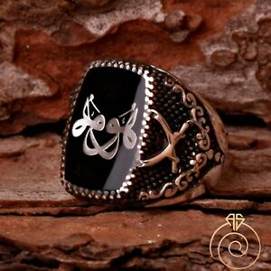 Mens Zulfiqar Sword Custom Made Ring Personalized Man Jewelry Religious Signet