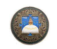 Mandala Mantra Tibetano IN Terra E di Carta Stupa A Yeux Da Budda Nepal 9534