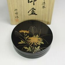 G059: Japanese lacquer ware ink pad case with chrysanthemum MAKIE with box