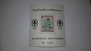 Afghanistan Journee des Femmes WOMEN'S Day Scout 1964 Broschüre 10A. Stamp