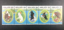 Stamp Vault - Malawi 418 Strip 5 MNH - 1983 - Mint Unused Fish Eagles