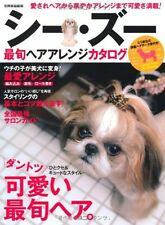 Shih Tzu the Dog Grooming groomer Hair Style Arrange  Japanese Book From Japan