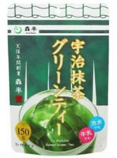 Uji matcha green tea powder 150 g(5oz.)  Japanese tea matcha From japan F/S