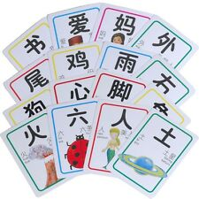 Fan Dui Dui - Chinese Character Game, Games 1-4 [Box Set] [Card Game]- FDD014