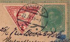 Austria Hungary Uprated Kaiser Karl I Karlsbad 1919 PSE Card to Germany 7m
