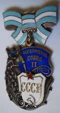Soviet Russian Order of the Mother's Glory II class - RARE-