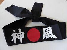 "Hachimaki Headband Martial Arts Sports ""KAMIKAZE"" Divine Wind Black /Made Japan"
